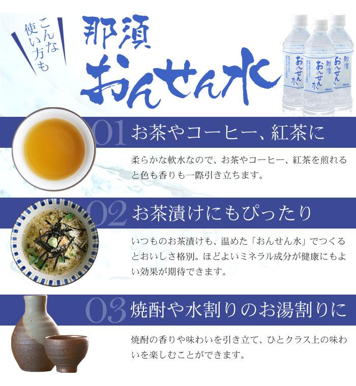 お茶屋コーヒーに、紅茶に お茶漬けにもぴったり 焼酎や水割り、お湯割りに